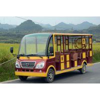 14复古燃油观光车(FYGD-14G) 景区观光车 公园电动游览车厂家