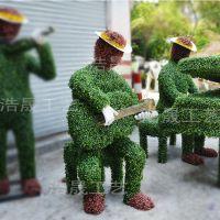 西安仿真音乐人钢琴绿雕 人工植物雕塑 假植物草坪草雕 包邮