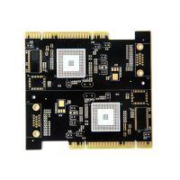 线路板PCB快板FR-4 2-12阻抗双面多层中小批量优惠