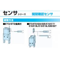 日本近藤磁性开关ET3 DC10-30V 原装进口