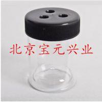 蚊幼、卵监测用品工具箱、诱蚊诱卵监测器械、北京生产诱蚊诱卵器