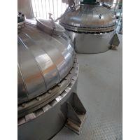 廊坊中越防腐保温有限公司供应邹城蒸压釜罐体保温施工。