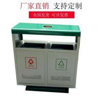 青蓝-物业小区环卫桶定制生产厂家 户外果皮箱 钢制分类垃圾箱