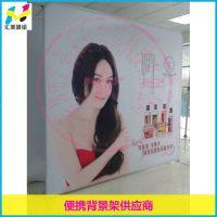 广东喷绘快幕秀 高档品牌 可重复使用 活动展架包安装送货