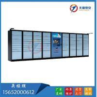 天瑞恒安 TRH-RL-158 电子智能储物柜系统,电子智能储物柜联网