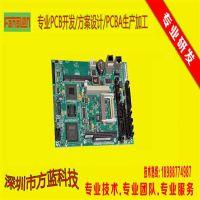 工控电脑主板控制板开发 PCBA线路板设计方案公司