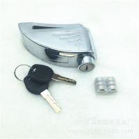 摩托车碟刹报警锁自行车防盗防撬锁电动车警报锁