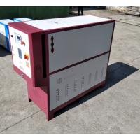 200度油式模温机 注塑机导热油加热器 成型油式模温机
