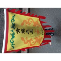 西安贡缎旗帜条幅彩色印刷 定制高档旗帜布 印字批发