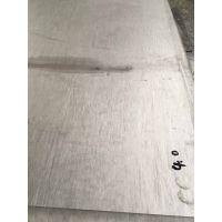 供应5056铝合金 铝板 铝管 铝棒 5056耐蚀性