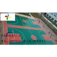 怀化市篮球场场地材料供应,沅陵小区epdm地面施工带图案价格