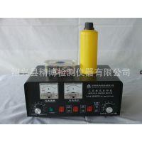 KT-DH01 200W电腐蚀电化学金属打标机 原厂正品 特价