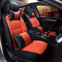 吉利帝豪GS EC718博越gl远景坐垫可爱全包四季皮革汽车座套pu新款