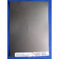 厂家优惠直销 /吸波材料 /微波段电磁波吸收材料900M-18GHZ/BOX屏蔽箱