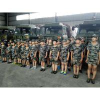 厂家直销儿童夏令营迷彩服套装学生军训服男女童户外训练服套装