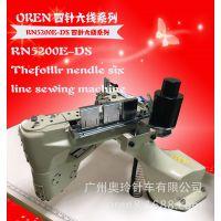 供应奥玲 曲臂式运动休闲装无骨拼缝机 RN5200E-DS