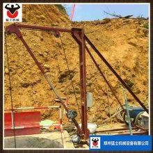 猛士人工挖桩三利器 单柱 双柱 哈儿吊机 高效快速人工挖孔挖桩机