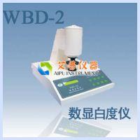 WBD-2数显白度仪,数显白度测量仪,白度测量仪,白度测定仪