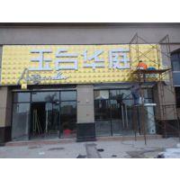 惠州地区专业印刷广告类产品提供商/各类广告招牌/定制礼品样板