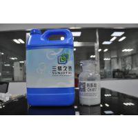 泡肤胶 CH-817