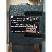 Parker派克D81VW004C4NJW比例阀特价供应(部分现货)
