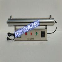 供应160W紫外线消毒器,小区二次供水用消毒