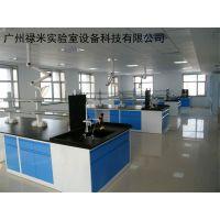 定制全钢实验台厂家 ,边台,全钢中央台 厂价直供 专做高质量产品 禄米