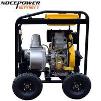 诺克豪华款2寸柴油抽水机抽水泵