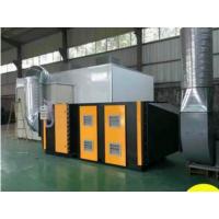 UV光氧净化器风量2万大功率净化脱硫除尘器