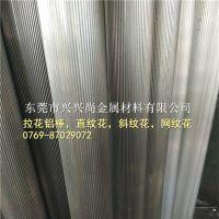 7075拉花铝棒 斜纹花,网纹花各种规格铝合金棒拉花