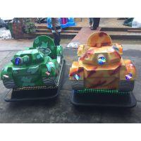 木羊人MYR-MCTKPPC 迷彩坦克玩具车双人电瓶车 新品坦克车碰碰车价格