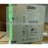 菲尼克斯电源TRIO-PS/1AC/24DC/2.5