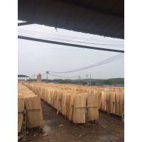 广西鲁安长期生产桉木板皮 量大从优 质量保证