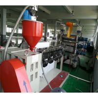 供应PE PP塑料板材设备 塑料三辊压延机