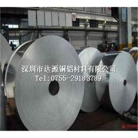 5052高塑性铝带耐疲劳