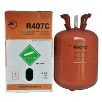 巨化原厂正品制冷剂R407c 空调冷媒雪种 净重10kg 假货包退