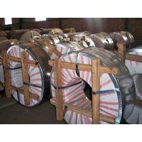 供应 优质高强冷轧带钢1.0*750*C Q195带钢等材质