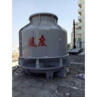 供应注塑机冷却塔风度30T圆形逆流式冷却水塔