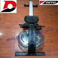 【划船器】北京#水阻划船器#商用划船器 图片 价格WJ