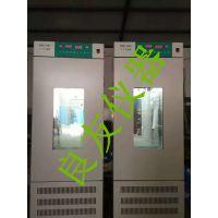 供应金坛良友PQX-150A人工气候箱 人工气候箱培养箱 人工植物培养箱
