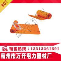日本YS电杆包毯 20KV绝缘抱毯 日本YS绝缘毯 YS4300101