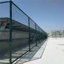 机场体育场护栏 高尔夫球场护栏 体育场地围网