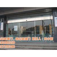 荔湾区自动门|广州安装自动门(图)|酒店自动门安装