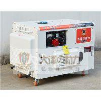 10千瓦静音柴油发电机大概什么价格一台大泽动力