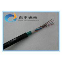 杭州16芯光缆,直埋光缆,