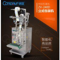 粉体添加剂定量包装机 三边封干燥剂包装机设备