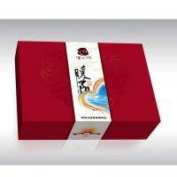 深圳开地盖包装盒 UV击凸银卡纸盒 精品盒 服装包装盒