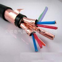 生产供应 计算机电缆 计算机信号通讯电缆 电线电缆厂家