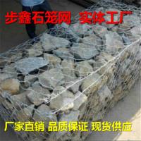 【步鑫】厂家生产 高镀锌石笼网 防汛石笼网 铁丝笼 物美价廉