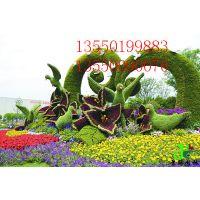 四川成都仿真绿雕造型厂家制作空地立体花坛造型
